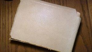Damaged Bible